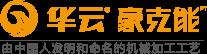 山东华云机电科技有限公司
