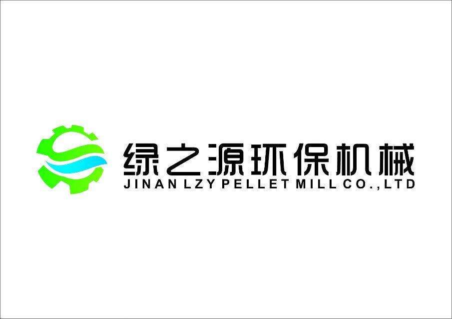 济南绿之源环保机械有限公司