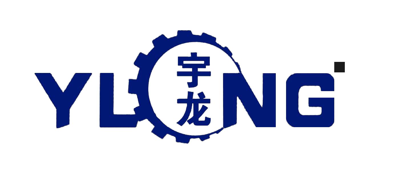 山东宇龙机械有限公司