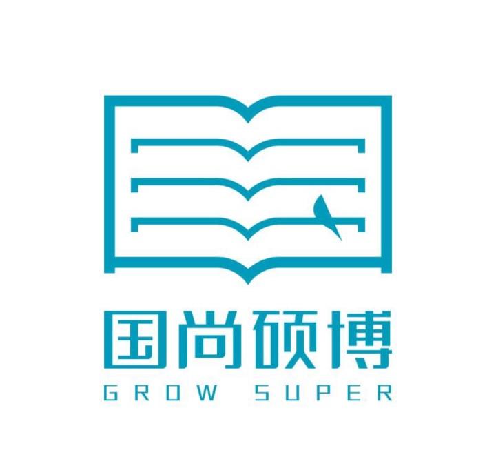 国尚硕博教育集团